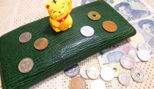 副業で5万円稼げるの?おすすめのバイトや税金対策などをご紹介!