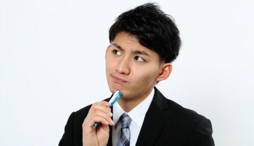 会社を辞めたい20代がすべきこととは?退職理由や転職事情に迫る!