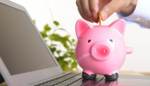サラリーマンはお金持ちになれないの?お金の稼ぎ方や貯め方が重要!