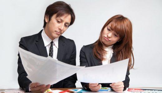 会社を辞めたいと30代で決意!その理由や退職前に行動することは?