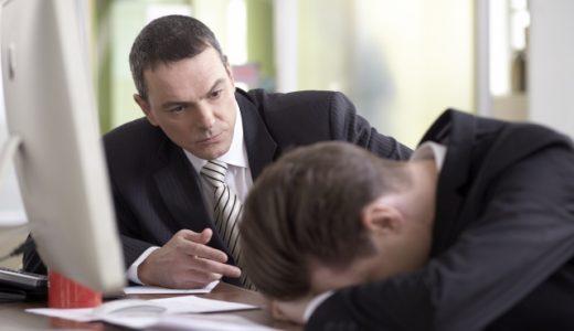 会社を辞めたい40代が急増?!気になる理由と転職に必要な対策は?