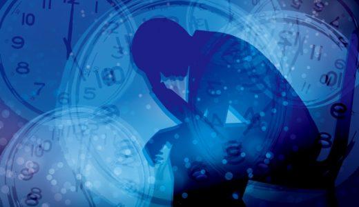 サラリーマンのストレスの原因は?効果的なストレス解消法を知ろう!