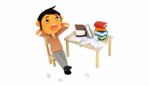 サラリーマンの仕事はつまらない?生活や考え方が影響する原因とは!