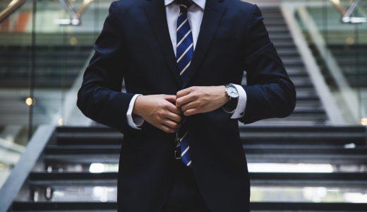 サラリーマンが小遣いを稼ぐ方法は?おすすめの職業や働き方を調査!